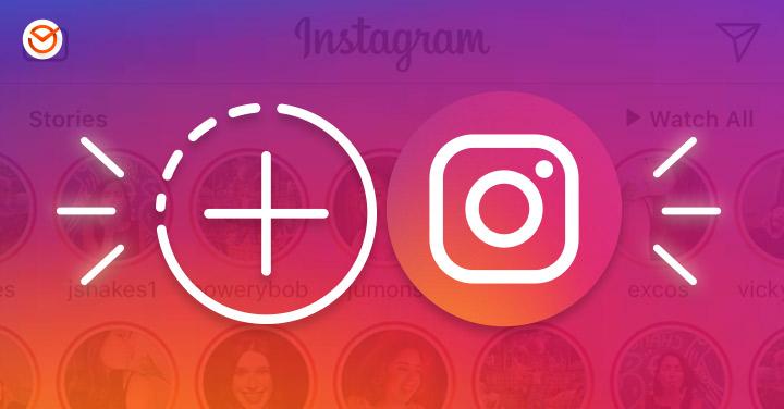 7 estrategias de Instagram que quizá no conocías